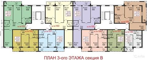 Трёхкомнатная квартира в Кисловодске в парковой зоне города - Фото 3