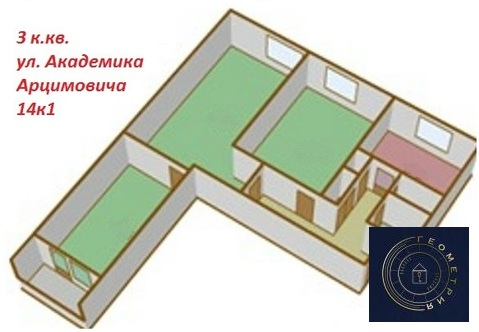 3 к.кв. м. Коньково, ул. Академика Арцимовича, 14к1 (ном. объекта: . - Фото 3