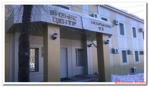 Аренда офиса, Хабаровск, Ул. Некрасова - Фото 1