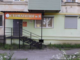 Продажа готового бизнеса, Заволжск, Заволжский район, Ул. Мира - Фото 1