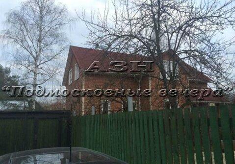 Горьковское ш. 20 км от МКАД, Старая Купавна, Дом 220 кв. м - Фото 1