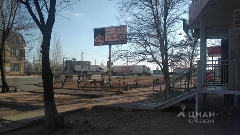 Офис в Астраханская область, Нариманов Волжская ул, 8 (40.0 м) - Фото 2