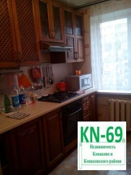 Продам 3-х комнатную квартиру в Конаково! - Фото 4