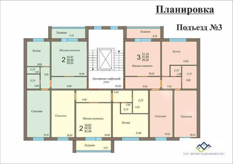Продам 3-тную квартиру Прокатная 17, 2эт, 84 кв.м.Цена 3097 т.р - Фото 3