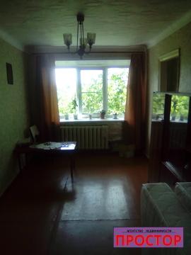 Продам 2 комн. квартиру в центре города - Фото 1