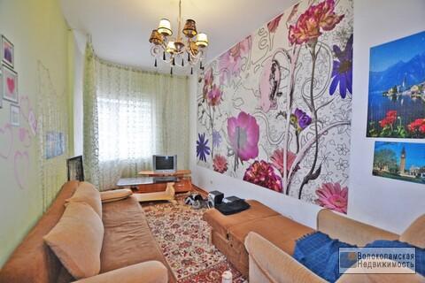 3-комнатная квартира в центре Волоколамска - Фото 3