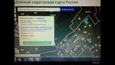 Продажа участка, Восход, Хабаровский район, Ул. Мира - Фото 1