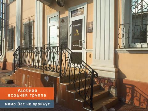 Помещение свободного назначения 47м2 в центре Ярославля - Фото 4