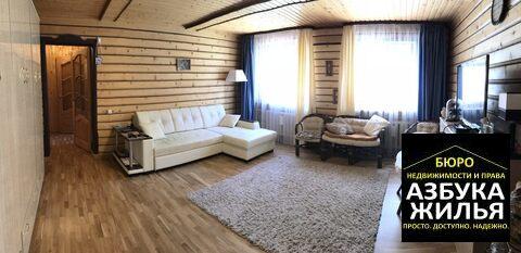 Дом на Ключевой за 5.5 млн руб - Фото 1