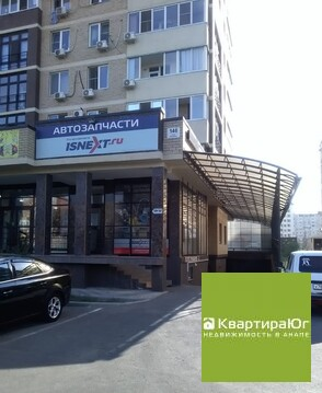 Объявление №50586196: Продажа помещения. Анапа, ул.Ленина, д.146,