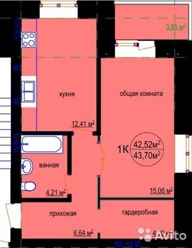 Продажа квартиры, Калуга, Ул. Болдина - Фото 4