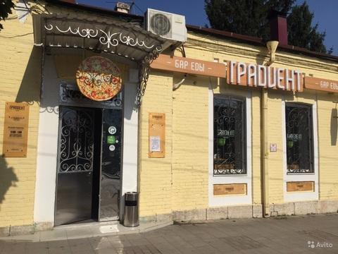 Пятигорск. Действующий бизнес. Кафе фаст-фуд - Фото 1