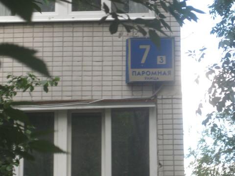 Комната10м с лоджией в 3 комн.кв.ул.Паромная д.7, к.3, 3/14п, - Фото 1