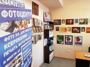 Продажа готового бизнеса, Воронеж, Ул. Минская - Фото 2