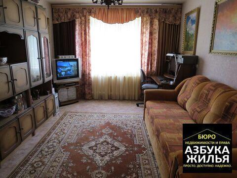 3-к квартира на пл. Ленина 8 за 1.95 млн руб - Фото 2