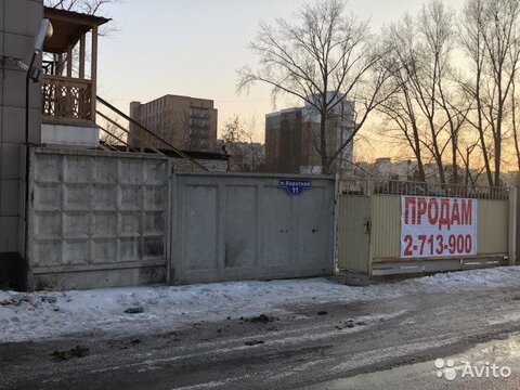 Продам базу, центр города 2000 м - Фото 1