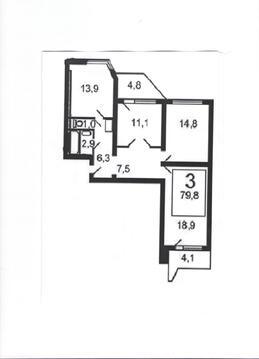 3-комнатная квартира рядом со станцией Железнодорожная - Фото 1