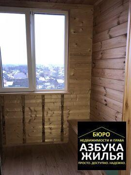 3-к квартира на Московоской 1.6 млн руб - Фото 3