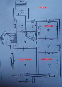 Продажа дома, Воронеж, Ул. Чеботарева - Фото 3