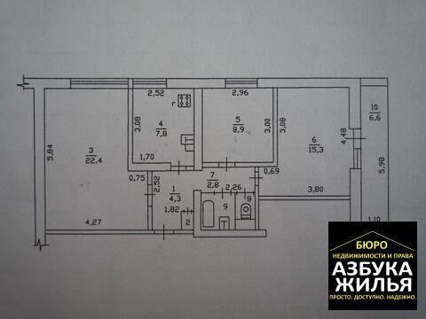 3-к квартира на Максимова 7 за 1.66 млн руб - Фото 2