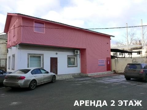 Аренда офисного блока, 72 кв.м. с отдельным входом - Фото 1