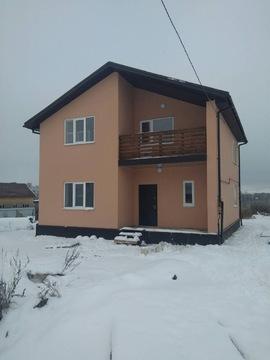 Продам новый дом 2 этажа 130 кв.м. - Фото 1