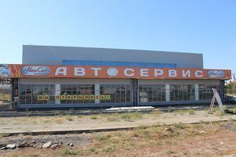 Продажа готового бизнеса, Солянка, Наримановский район, Ул. . - Фото 1