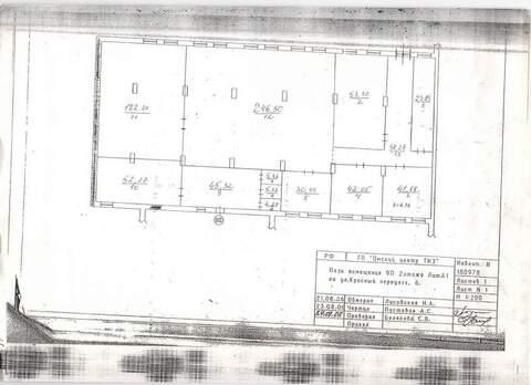 Продажа офиса 750.4 кв.м Омск - Фото 1