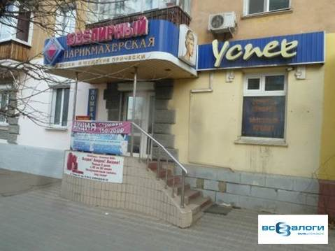 Продажа офиса, Чита, Ул. Бутина - Фото 1