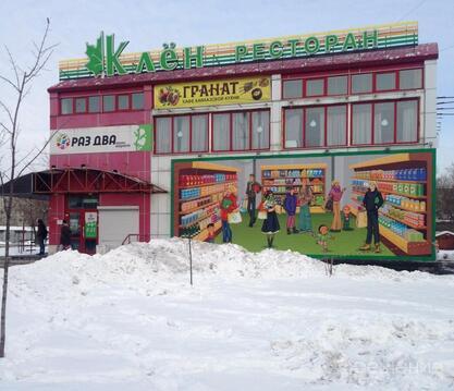 Продажа 504,6 кв.м, г. Хабаровск, ул. Павла Морозова - Фото 1