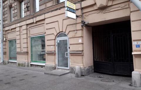 Сдается в аренду помещение на Невском проспекте, 180 м! - Фото 2