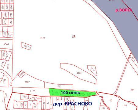 Участок 1 га д. Красново, пригород Твери - Фото 2
