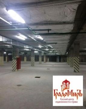 Продается квартира, Мытищи г, 51м2 - Фото 1