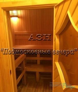Горьковское ш. 20 км от МКАД, Старая Купавна, Дом 220 кв. м - Фото 5