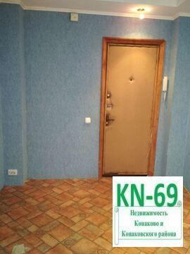 Продам квартиру улучшенной планировки в Конаково на Волге! - Фото 2
