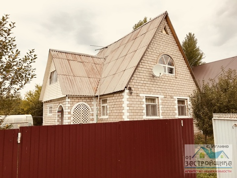 Продается дом. , Иглино, Ягодный переулок 1 - Фото 3