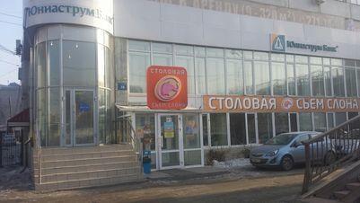 Продажа офиса, Красноярск, Ул. Маерчака - Фото 1