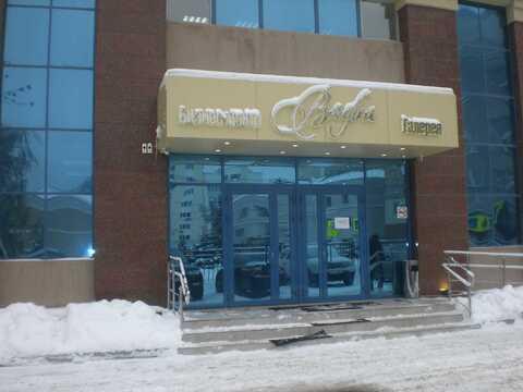 Уфа. Офисное помещение в аренду Коммунистическая. Площ.267 кв.м - Фото 2