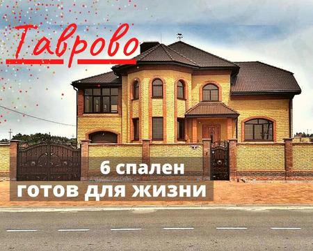 Объявление №65182492: Продажа дома. Белгород