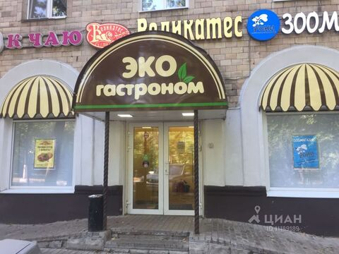 Аренда торгового помещения, Щелково, Щелковский район, Ул. Пушкина - Фото 1