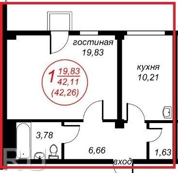 Сдам 1-комн. квартиру 43 кв.м. по адресу: Норильская дом 34 - Фото 1