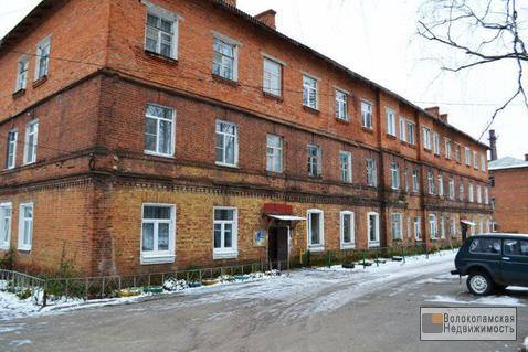 Продажа комнаты в коммунальной квартире в городе Волоколамск - Фото 1