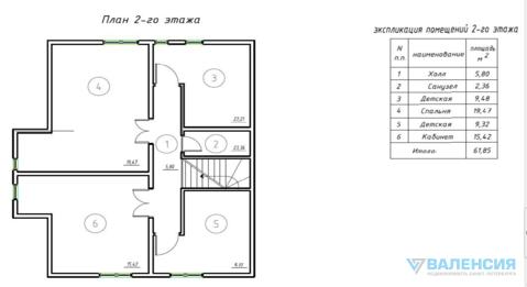 Продажа готового дома 164м2 с уч. 10.75сот в п.Первомайское, Выб. р-н - Фото 4