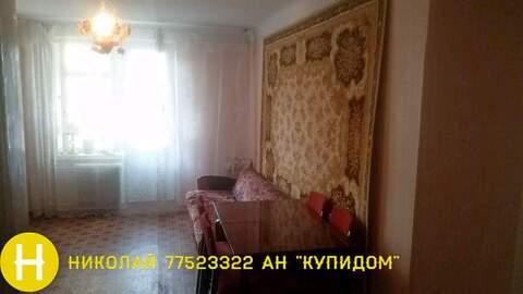 3 комнатная квартира в центре Балки. ул. Юности 4/1 - Фото 2