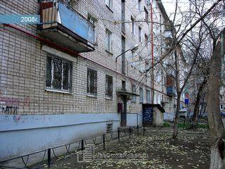 Продажа квартиры, Тольятти, Ул. Лизы Чайкиной