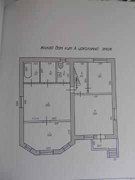 Продаётся дом в элитном районе - Фото 5