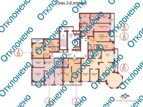 Продам однокомнатную квартиру Елькина 88 А, 58 кв.м. 11эт Цена 2700т.р - Фото 3