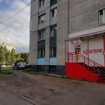 Продажа торгового помещения, Ярославль, Ул. Ляпидевского - Фото 1
