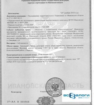 Объявление №66050797: Продажа участка. Марково