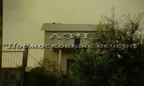 Осташковское ш. 22 км от МКАД, Чиверево, Коттедж 200 кв. м - Фото 1